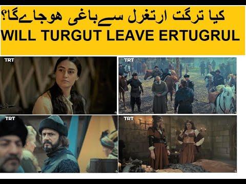 WILL TURGUT LEAVE ERTUGRUL GHAZI SEASON 3 EPISODE N 6 7 8 9 10 IN URDU ON PTV BY TRT LASHARI REVIEW