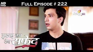 Nonton Ishq Ka Rang Safed   19th April 2016                                                Full Episode Film Subtitle Indonesia Streaming Movie Download