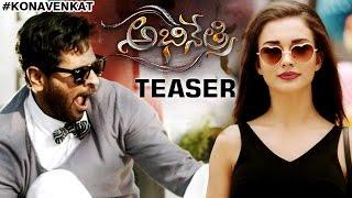 Abhinetri Telugu Movie Teaser HD - Tamanna, Prabhu Deva, Amy Jackson