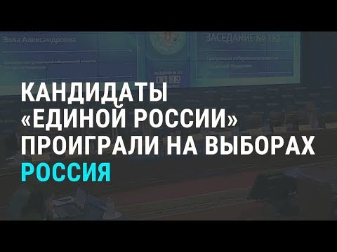 Навальный в суде и проигрыш \