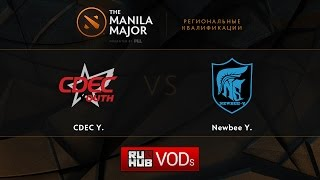 Newbee.Y vs CDEC.Y, game 1