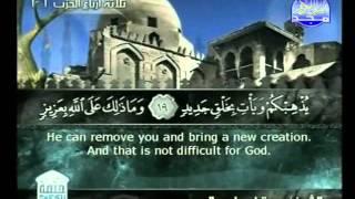 الجزء 13 الربع 7 :الشيخ عبد الباسط عبد الصمد رحمه الله