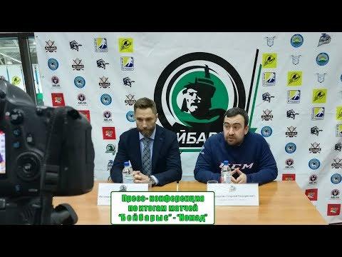 Пресс- конференция по итогам матчей \