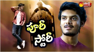 Akash Puri Exclusive Candid Interview With Deepthi | Special Chit Chat | Romantic Movie |