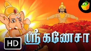 Ganesha Full Stories In Tamil (HD) - Compilation Of Cartoon/Animated Stories For Kids
