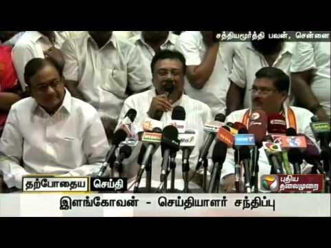 Live-EVKS-Elangovan-press-meet--Peter-Alphonse-Vishwanathan-join-Congress