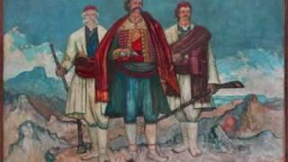 Gusle - Bosko Vujacic - Kruse