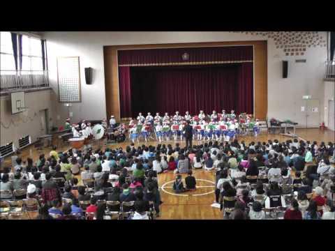 【中百舌鳥小学校吹奏楽部】2016年 クリスマスコンサート 管楽器と打楽器のためのセレブレーション
