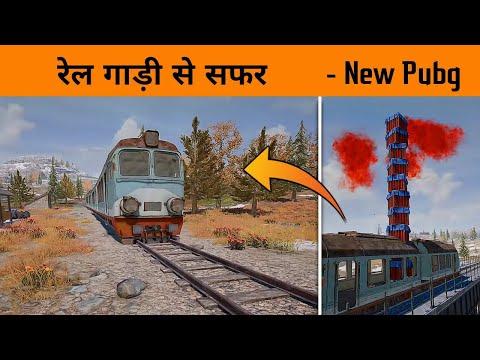😤 New Train Update Gameplay Gonna Crazy in Pubg mobile - Pubg mobile New Update - GameXpro