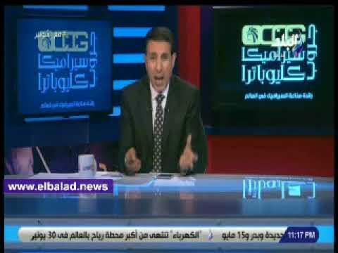 صدى البلد | إيهاب الكومي يكشف عن مكالمة هاتفية تخص اعتزال محمد صلاح دوليا
