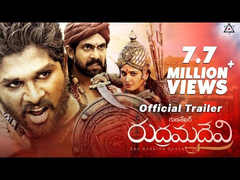 Rudramadevi official trailer -Anushka , Allu arjun , Rana | cinescope.in