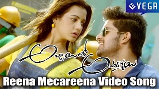 Reena Mecareena Song lyrics - Abbayitho Ammayi