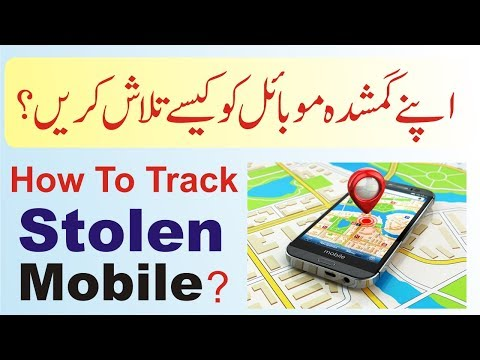 How To Find Your Lost Android Mobile Phone ?