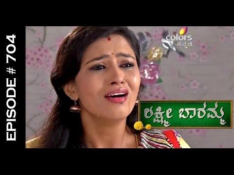 Lakshmi-Baramma--23rd-May-2015--ಲಕ್ಷ್ಮೀ-ಬಾರಮ್ಮ--Full-Episode