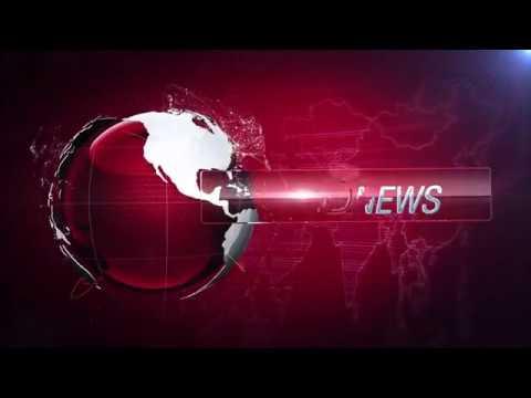 CPAD News 96 - 08/08/2018.