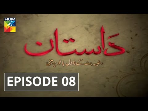 Dastaan Episode #08 HUM TV Drama