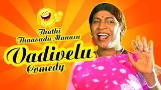 Thathi Thavuthu Manasu Full Movie Comedy