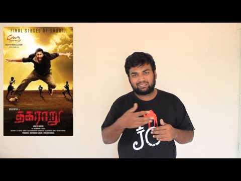 Download thagaraaru review by prashanth HD Mp4 3GP Video and MP3