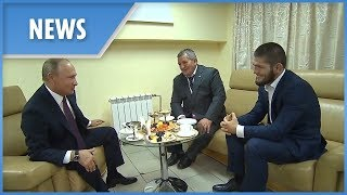 Video Khabib meets Putin after McGregor victory (ENGLISH SUBS) MP3, 3GP, MP4, WEBM, AVI, FLV Oktober 2018