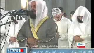Mishary Rashid Afasy--surah Al-mutaffifeen
