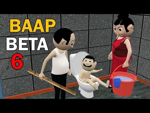 BAAP BETA 6 | Jokes | CS Bisht Vines | Desi Comedy Video | School Classroom Jokes  | Lockdown Comedy