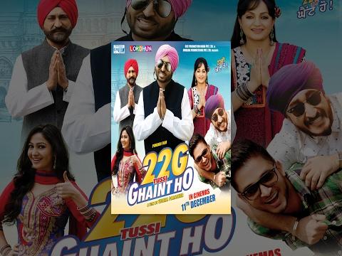 New Punjabi Movies 2016 ● 22G Tussi Ghaint Ho ● Bhagwant Maan ● Lokdhun ● Popular Punjabi Film 2016