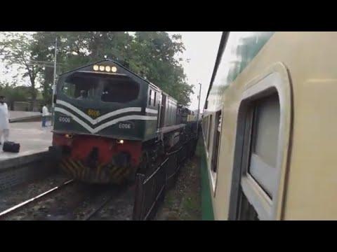 Pakistan Railways:34dn Pak Business Express departing Lahore Junction