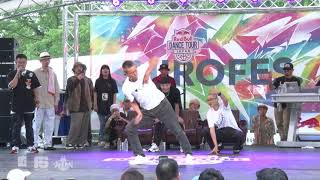 Dino, Poppin J, Yuki – SAMURAI SHIROFES 2019 FINAL Judge Session
