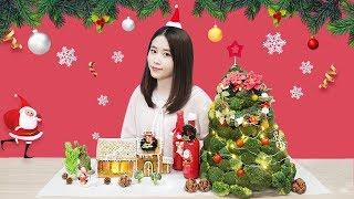 Video E40 ❉Ms Yeah's Christmas Feast   Ms Yeah MP3, 3GP, MP4, WEBM, AVI, FLV Februari 2019