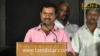 Karthikeyan Movie Audio Launch Part 1