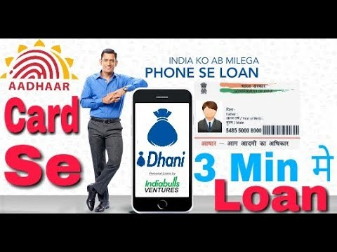 Video Aadhar Card se Personal Loan UPTO 15 Lakh download in MP3, 3GP, MP4, WEBM, AVI, FLV January 2017