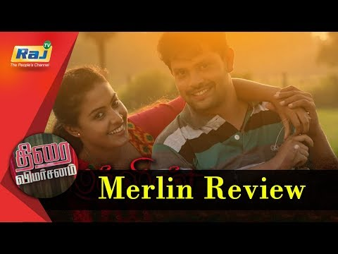 Merlin Movie Review | Priyanka,Vishnu Priyan,Aswini | Thiraivimarsanam | Dt -25.02.18