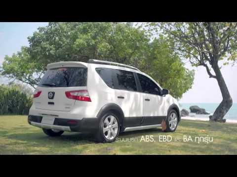 คลิปโฆษณา Nissan Livina นิสสัน ลิวิน่า ใหม่ เติมความสุขให้ทุกเส้นทาง TVC