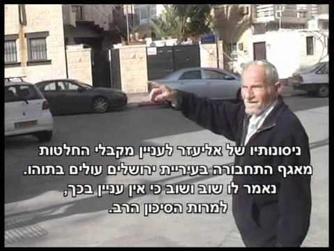 קורס טלוויזיה ירושלים 2010