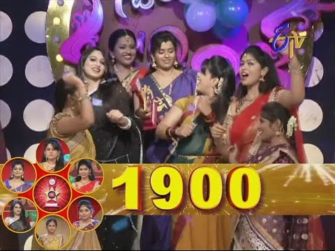 Star Mahila - ?????? ????  - 19th September 2014 19 September 2014 04 PM