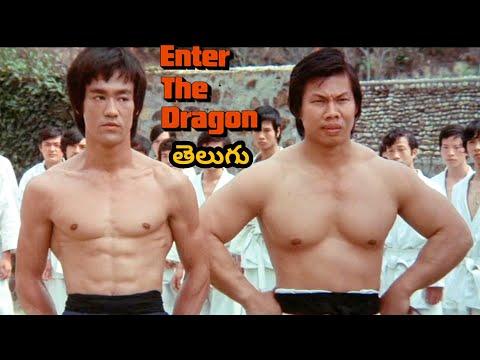 Enter The Dragon Telugu Movie Scene | Telugu Dubbed Movies #Brucelee #EnterTheDragon #TeluguMovies