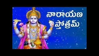 Video NARAYANA STOTRAM with Telugu Lyrics   THE DIVINE   DEVOTIONAL LYRICS MP3, 3GP, MP4, WEBM, AVI, FLV Oktober 2018