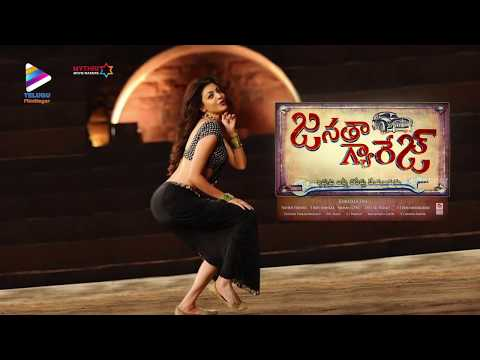 Kajal Aggarwal Pakka Local Item Song Teaser -Janatha Garage Movie Songs
