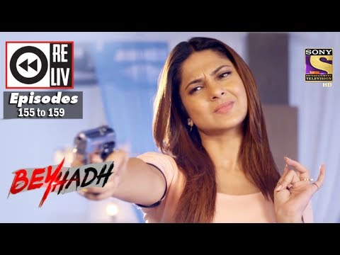 Weekly Reliv | Beyhadh | 15th May to 19th May 2017 | Episode 155 to 159