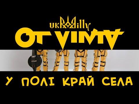 OT VINTA - \