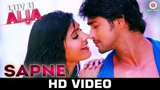 Sapne Video Song Luv U Alia Chandan Kumar Sangeeta Chauhan