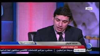 تائج الانتخابات المغربية.. الدلالات والمآلات