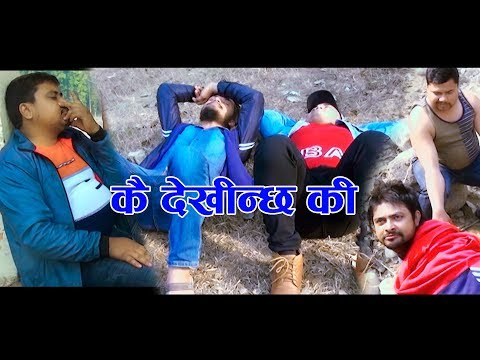 (Nepali Comedy Serial || झटारो || Jhataro || Episode 29 || 16, Jan ,2019 - Duration: 14 minutes.)