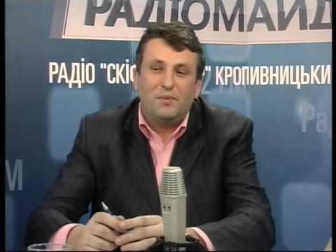 Нововведення в сфері державної реєстрації. «Радіомайдан» 07.03.17р.