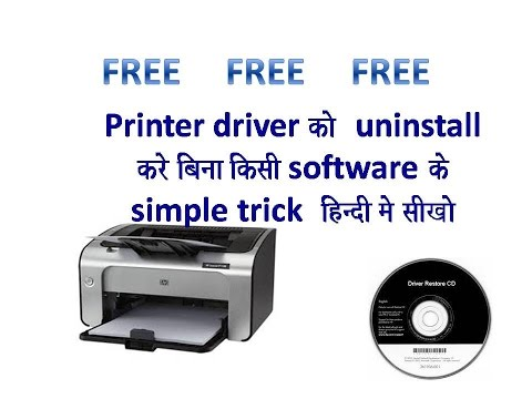 remove corrupt printer driver complete solution in hindi