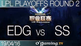 Edward Gaming vs Snake Esports - LPL Playoffs Round 2