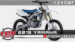 8. 2019 YAMAHA YZ450F Review Rendered Price Release Date