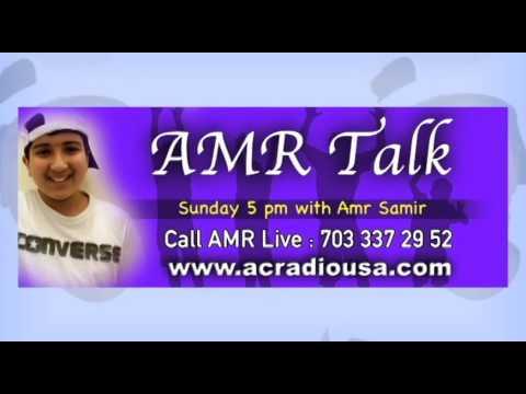 Amr Talk