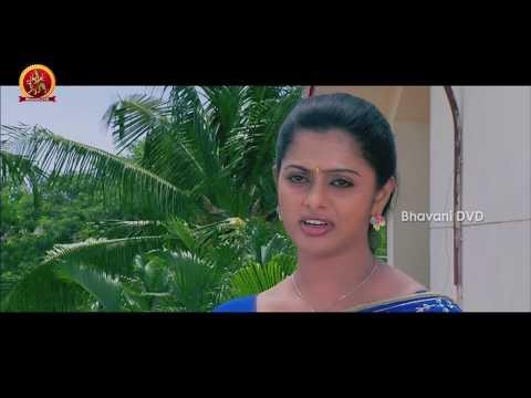 Second Key Full Movie Part 1 || Mohan Raj, Varsha, Raja, Rithu Rai