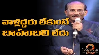 Video Origin of Baahubali, revealed by K. V. Vijayendra Prasad - TV9 MP3, 3GP, MP4, WEBM, AVI, FLV Mei 2019